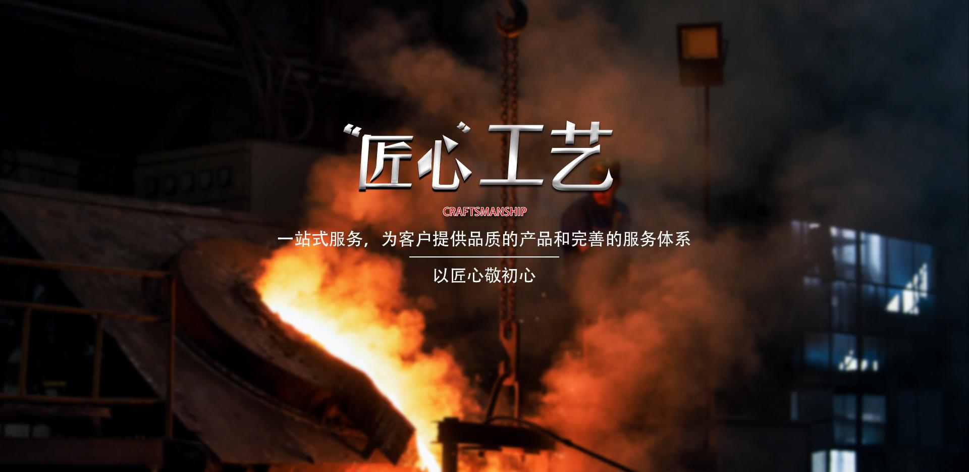 熔模铸造厂